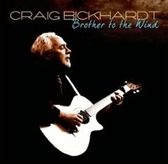 Brother_cd_cover_webpage